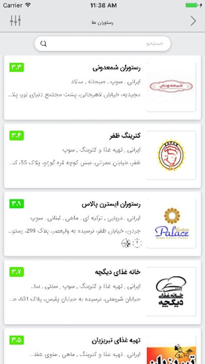 Snappfood (Zoodfood) اسنپ فود (زودفود) screenshot-1