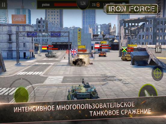 Iron Force на iPad
