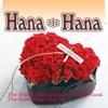 お花ギフト・花、通販、ギフトのプレゼント