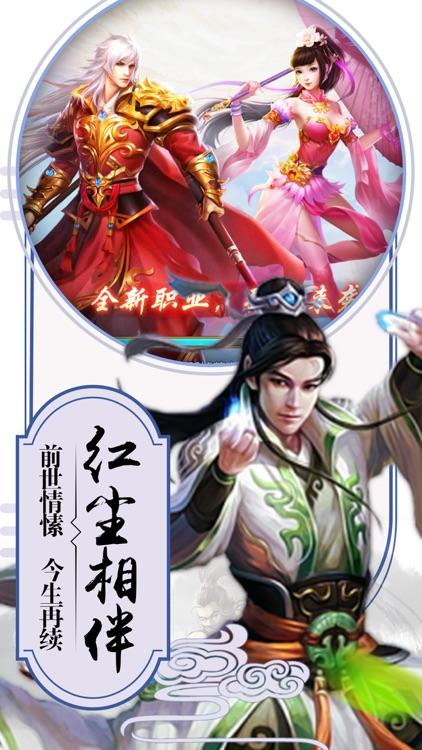 九州轩辕剑-仙侠修仙武侠动作手游