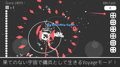 Bullet Voyage - 超攻撃的シューティングのおすすめ画像8