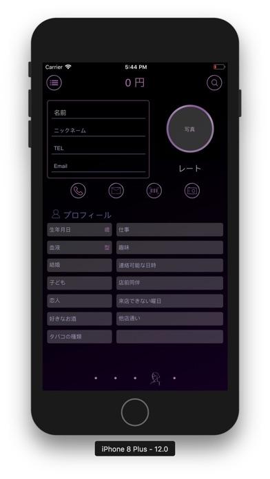 https://is5-ssl.mzstatic.com/image/thumb/Purple128/v4/36/d3/24/36d32456-ff8f-f488-21e1-6739986415a1/pr_source.jpg/392x696bb.jpg