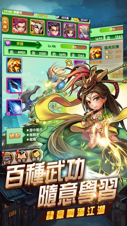 三国名将传奇-少年群英雄霸挂机天下 screenshot-4