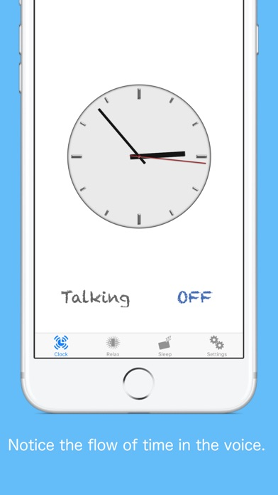 VoiceClock - Talking Screenshots