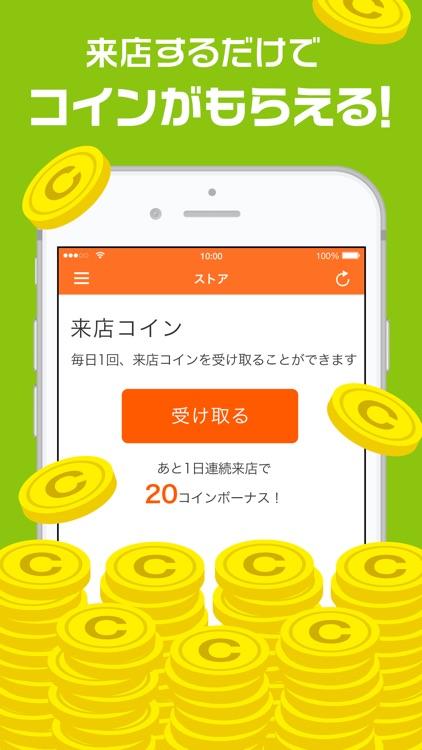 Liveコミック screenshot-4