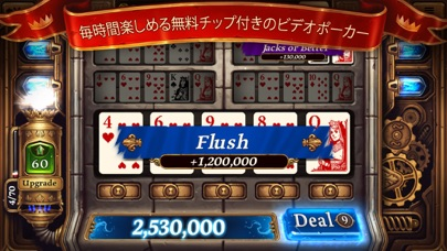 Scatter Holdem Pokerのスクリーンショット5