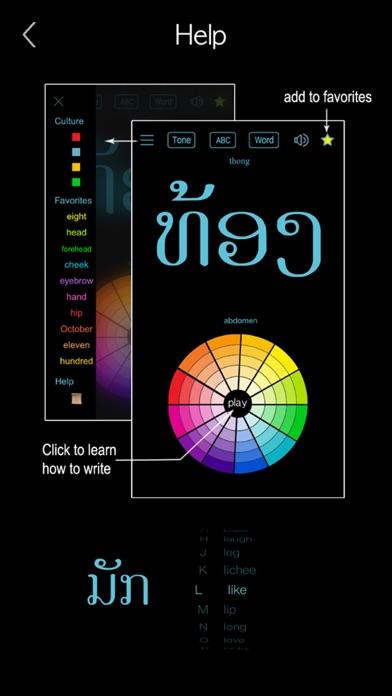 Learn Lao Handwriting ! screenshot 8