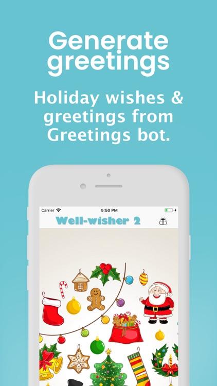 Xmas Greeting 2 Creative bot screenshot-0