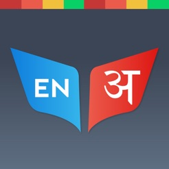 Region Meaning Hindi