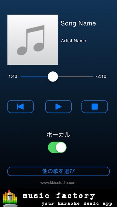 ボーカル削除ライト - Vocal Rem...