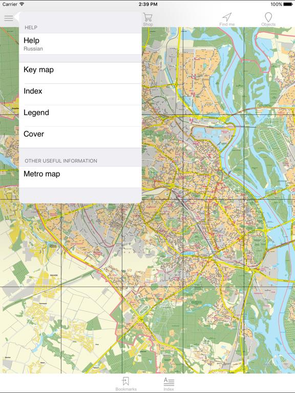 Kiev. City map.   App Price Drops on