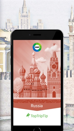 ‎TopTripTip Russia Screenshot