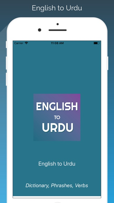 English - Urdu Translator screenshot one