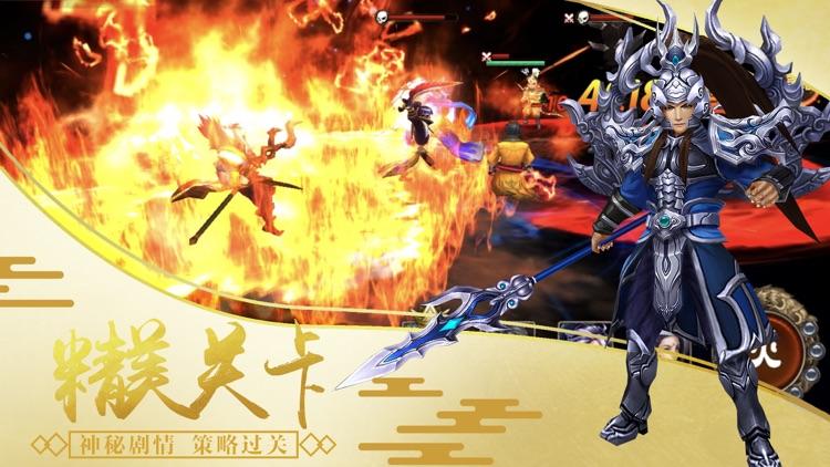 神将战三国-三国卡牌回合制游戏策略三国手游 screenshot-3