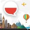 玩和学习波兰语