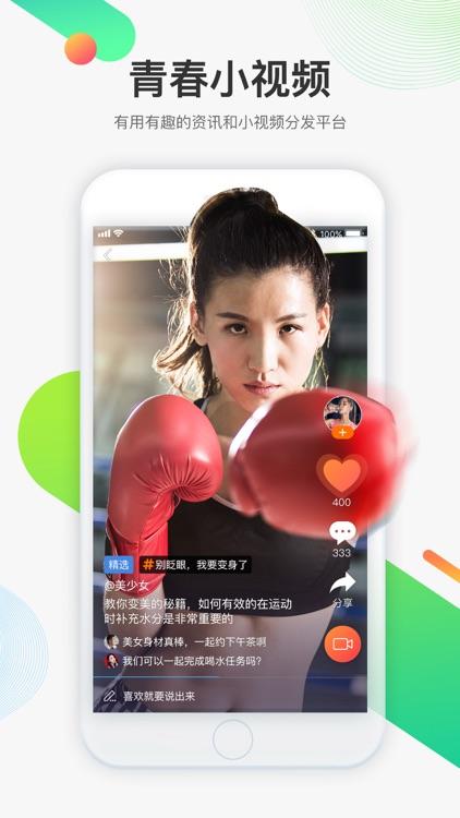 平安好医生-在线咨询挂号购药平台 screenshot-3