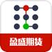 182.盈盛期货交易—全球领先的国际期货交易软件