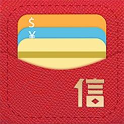 信用钱包官方版-小额极速借钱贷款软件