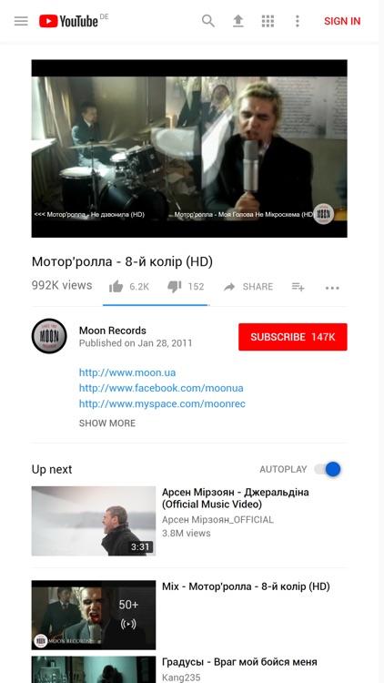 ПРИ ВАТРІ screenshot-5