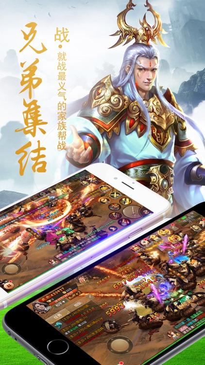 梦幻修仙-唯美视觉盛宴 screenshot-4