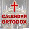 Calendar Ortodox 2018