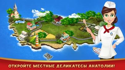 Kebab World - кулинарная игра Скриншоты4