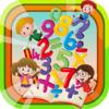 Grundschule Mathe Klasse 1-4