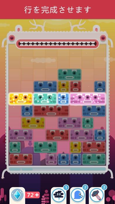 Slidey:ブロックパズルのスクリーンショット2