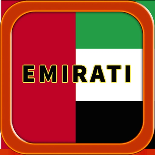 Emirati Travel Phrases