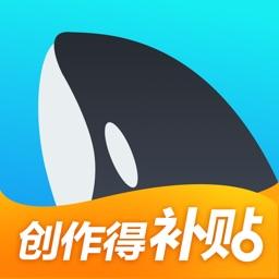 鲸鱼电竞-游戏28秒短视频创作分享社区