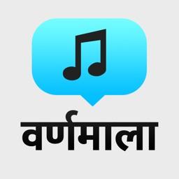 Devanagari sanskrit 99 download