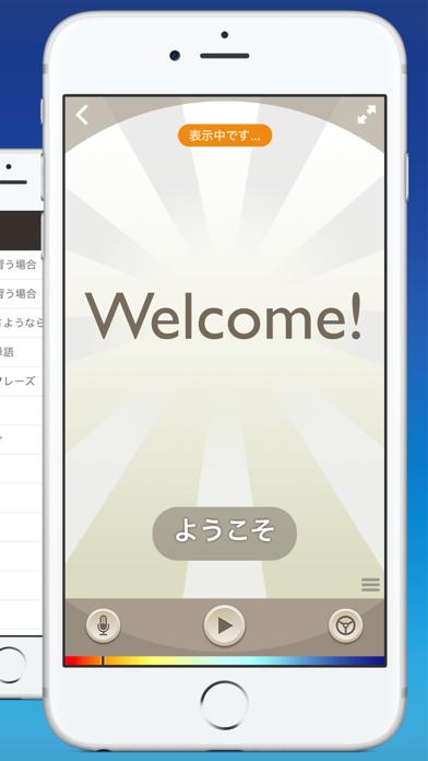 nemo アメリカ英語 ScreenShot1