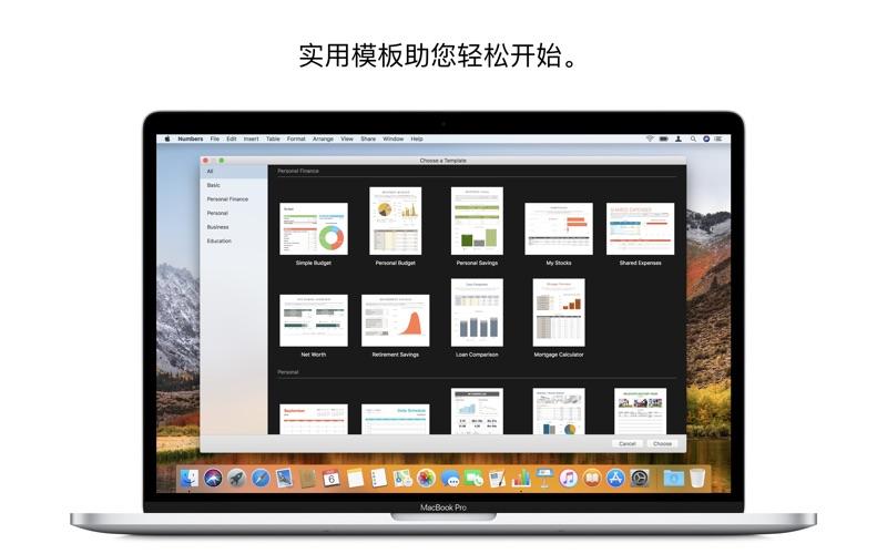 蘋果開發的電子表單 Numbers for Mac