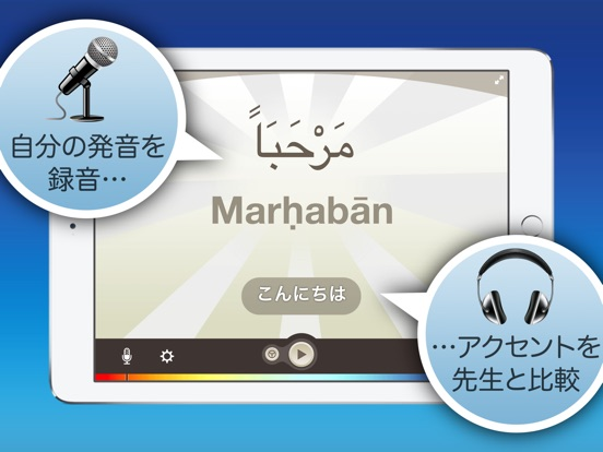 nemo アラブ語のおすすめ画像2
