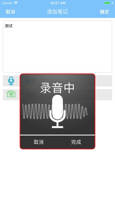 Screenshot for 捷阅 in China App Store