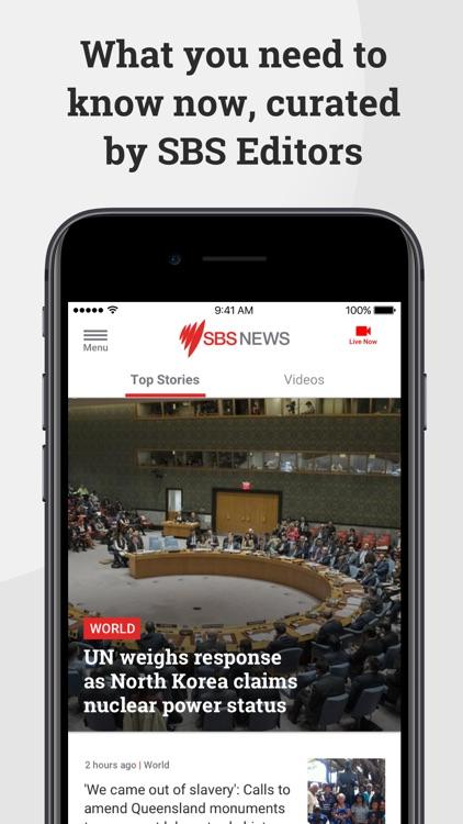 SBS News