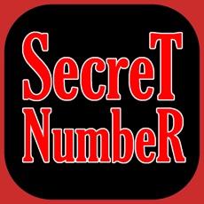 Activities of SecreT NumbeR