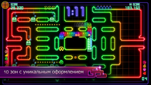 PAC-MAN CE DX Screenshot