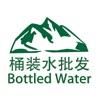 桶装水批发-健康优质的纯净水饮用水网上销售商城