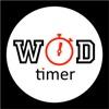 WODタイマー: クロスフィットタイマー - iPhoneアプリ