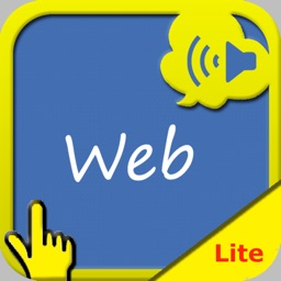 SpeakText for Web Lite