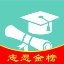 高考志愿君—高考志愿填报指导专家