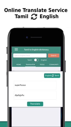 Tamil To English Dictionary On The App Store
