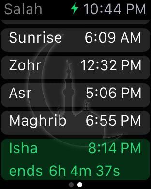 Screenshot #11 for Quran Majeed Proالقرآن المجيد