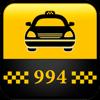 Такси 994 - онлайн заказ такси