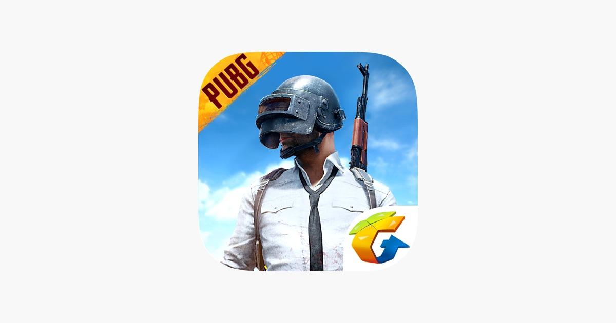 PUBG MOBILE I App Store