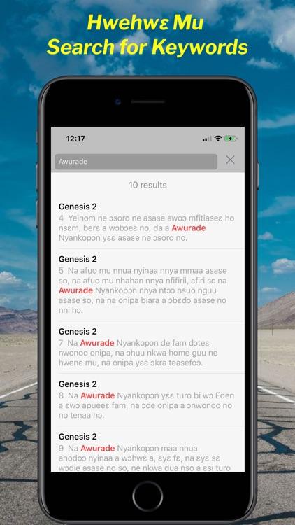 Twi Bible Asante screenshot-9