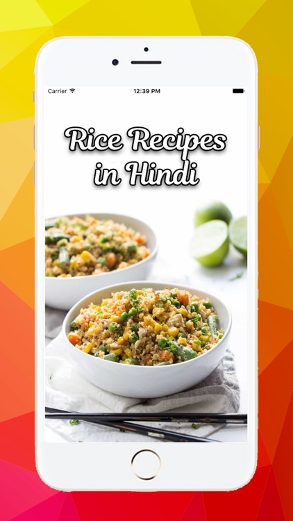 Rice Recipes in Hindi