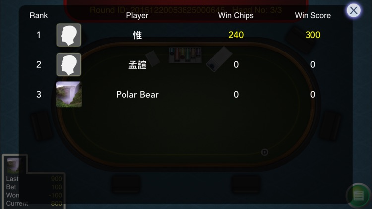 Niu-Niu Poker screenshot-4