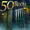 密室逃脱:越狱100个房间之三